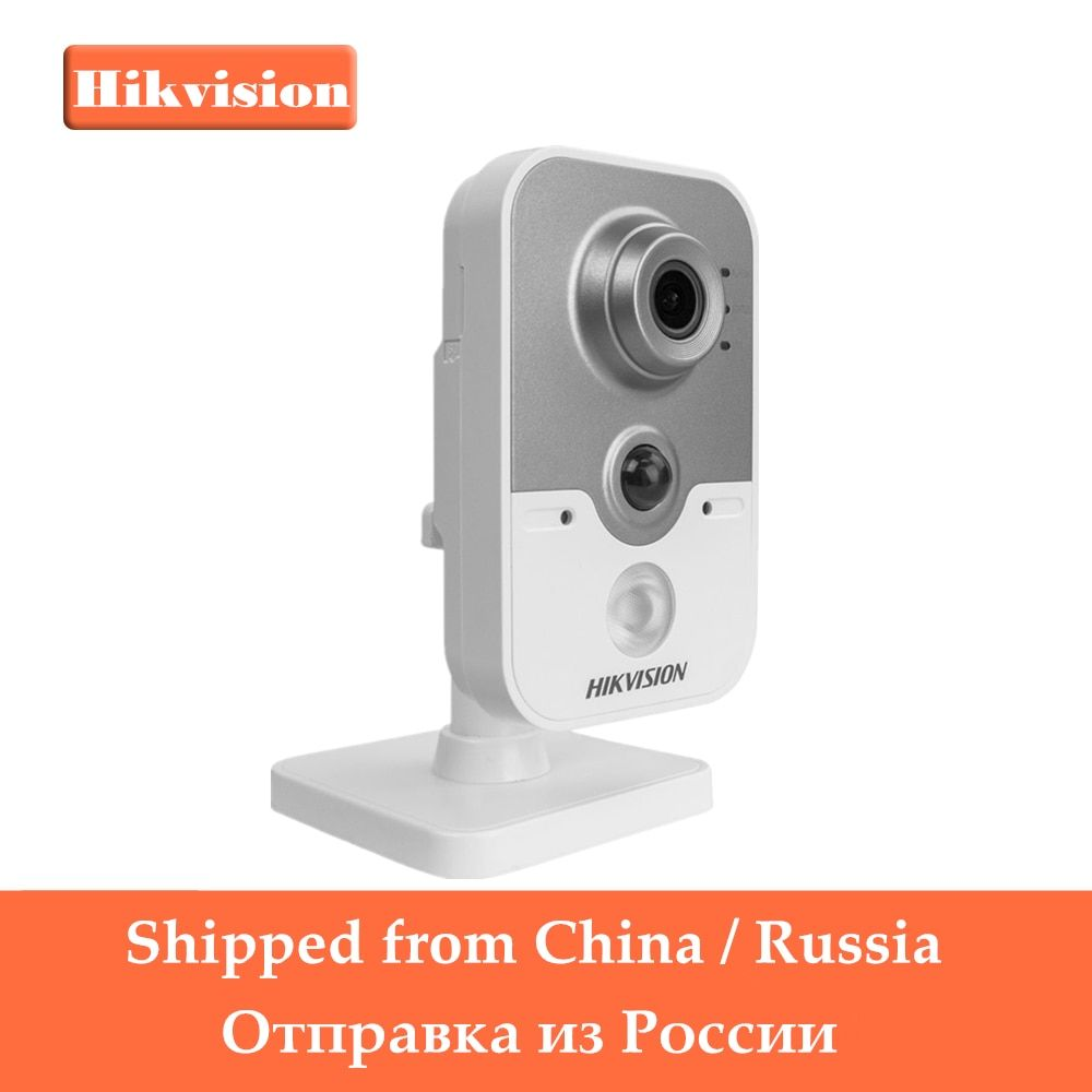 In Stock Hikvision Wireless IP Camera 1080P DS-2CD2442FWD-IW 4MP Indoor IR Cube WiFi Home Security Camera Remote View Support