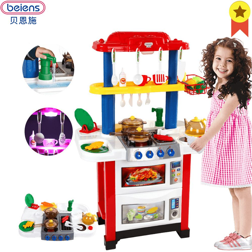 Beiens Kitchen Baby Cooking Toys For Children Red Pink Toy Tableware With Light Sound Effect Pretend Play Set For Kids Limited
