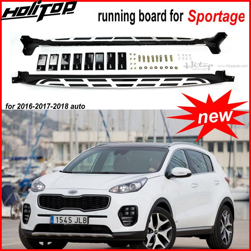 HOT running board foot step pedal side step nerf bar for KIA Sportage KX5 2016-2018,two styles.ISO9001 quality factory,promotion