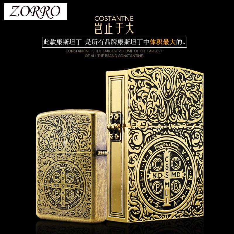( Lighter No Fuel) ZORRO Metal Hells Constantine Kerosene Lighter,Collectible Present Gadgets Size 78mm*51mm*17mm