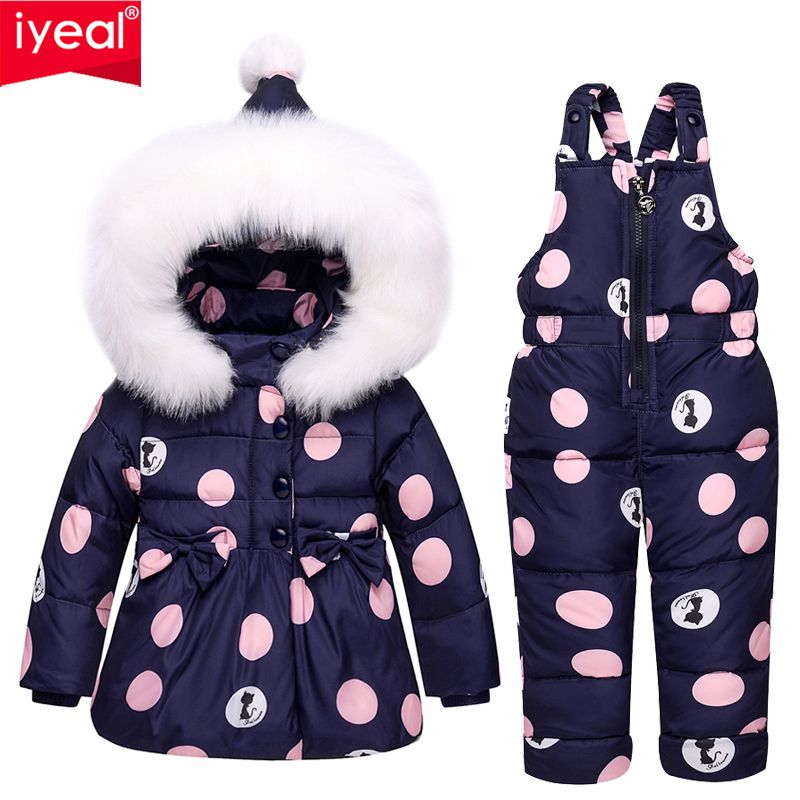 IYeal Winter Children Girls Clothing Sets Warm hooded Duck Down Jacket Coats + Trousers Waterproof Snowsuit Kids Baby Clothes