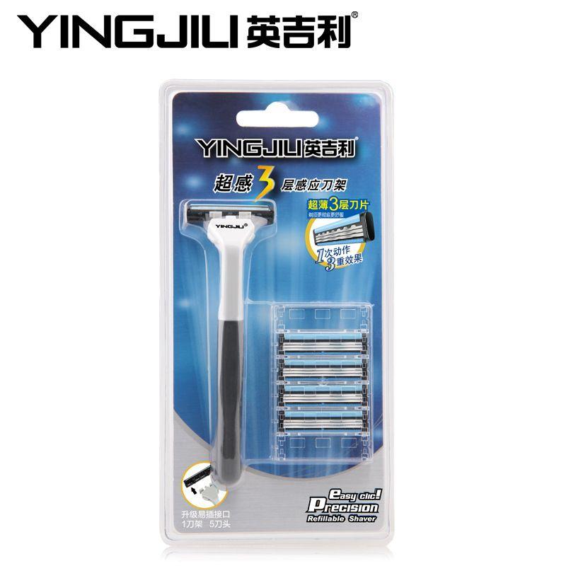 YINGJILI Shaving Razor Manual Razor Blades Set For Men's Face  Shaver 1 Razor Holder With 5 Razor Blades
