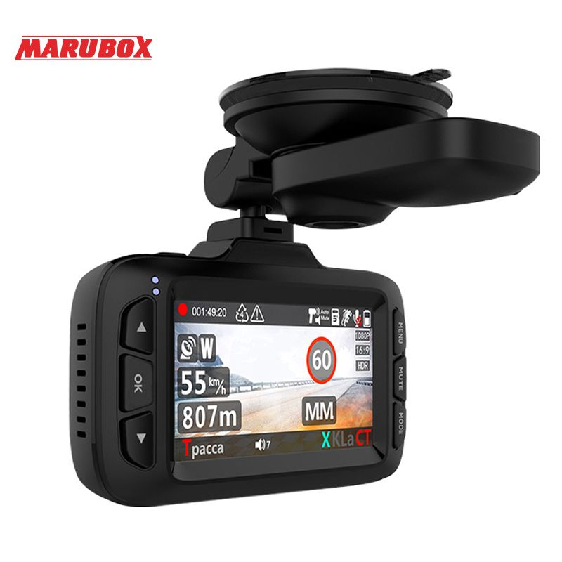 ZENISS OnSale Marubox Car Camera DVR Radar Detector GPS logger 3in1 HD1296P 170 Degree Car Video Recorder for Russia M650R