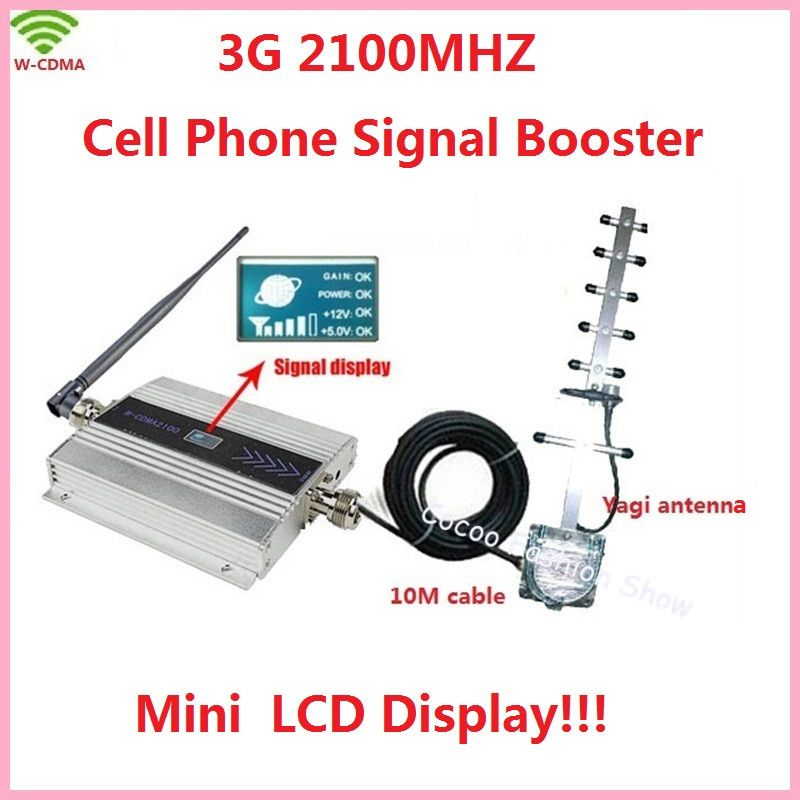 Cellphone 3g Repeater Signal Amplifier, LCD Display WCDMA 2100Mhz Cellular Signal Repeater W-CDMA 3G Booster Amplifier + Antenna