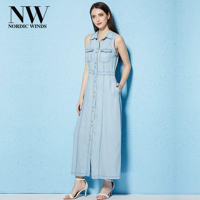 Women Long Sleeveless Denim Dresses Summer Turn-Down Collar Casual Single Breasted Solid Ankle Length Shirt Jean Dress For Women