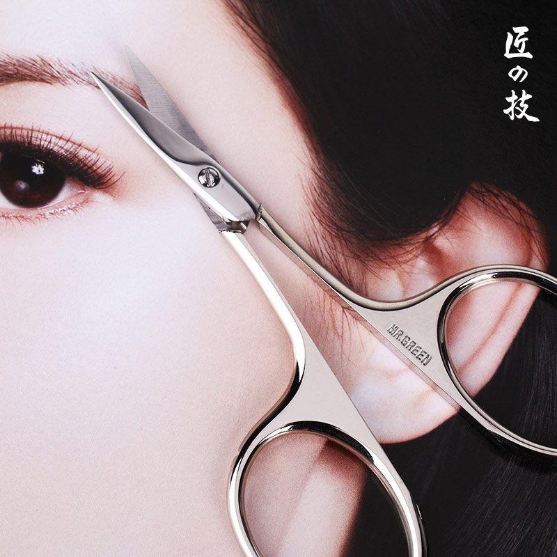 Acier inoxydable sourcils ciseaux mortes de la peau ciseaux cosmétique petit ciseaux pointu