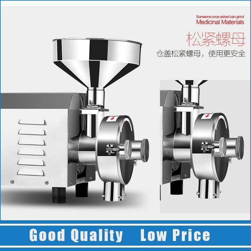 1.8KW Electric Commercial Flour Mill Medicine Pulverizer High Efficiency Corn Grinder Machine