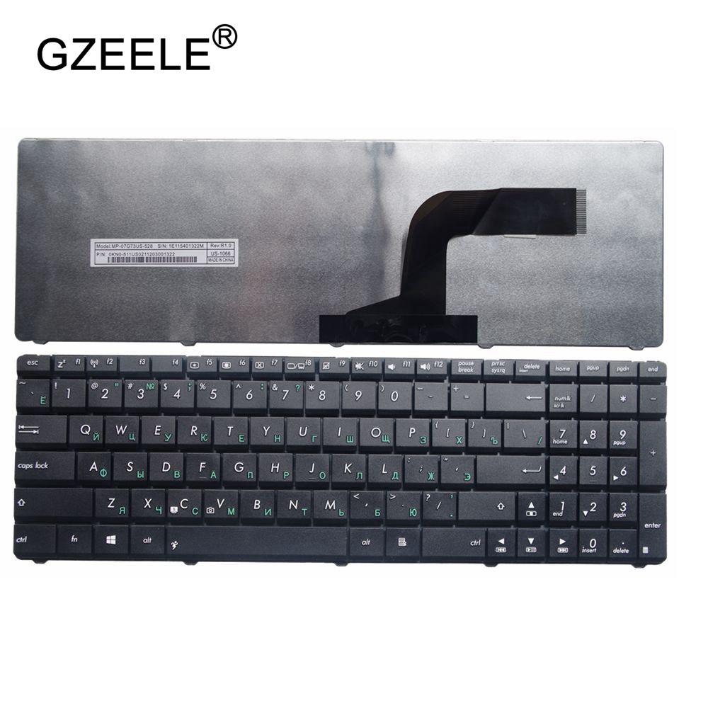 GZEELE russian Keyboard for Asus N53 X53 X54H k53 A53 N60 N61 N71 N73S N73J P52 P52F P53S X53S A52J X55V X54HR X54HY N53T RU new