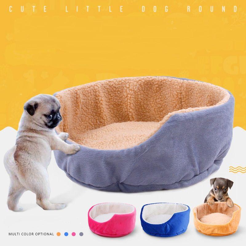 Новинка 2017 года собака кровать моющиеся собака кошка дом всесезонные Мягкий щенок питомник multi Цвет теплая кровать любимчика для собак кошк...