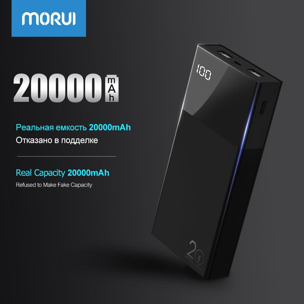 MORUI Power Bank ML20 Pro 20000 mah Quick Charge 3,0 Power mit LED Smart Digital Display Externe Batterie für Mobile handys