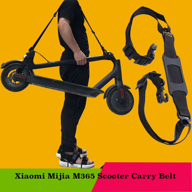 1 to 1.6m Oxford Xiaomi Mijia M365 Scooter Skateboard Hand Carrying Handle Shoulder Straps Belt Webbing High Quality Accessories