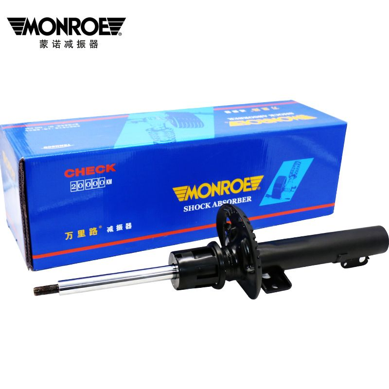 Monroe-Matic plus Rear car Shock absorber 332067MM for Shanghai GM Chevrolet Trax auto part(Pack of 1)