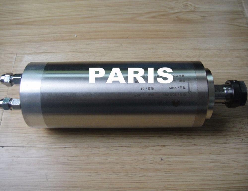 24000 RPM diamètre 80mm, ER 20 2.2KW moteur de broche de refroidissement de l'eau 3 roulements pour cnc routeur