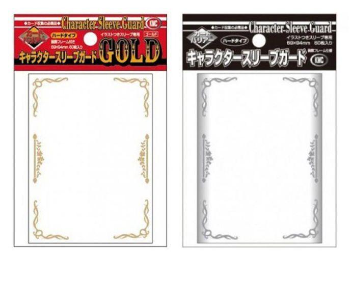 KMC Japonés Original Tarjeta de Patrón de Encaje Abrigo de Manga Exterior Tarjeta de Dibujos Animados Conjunto Phnom Penh Plata Lado 69X94mm