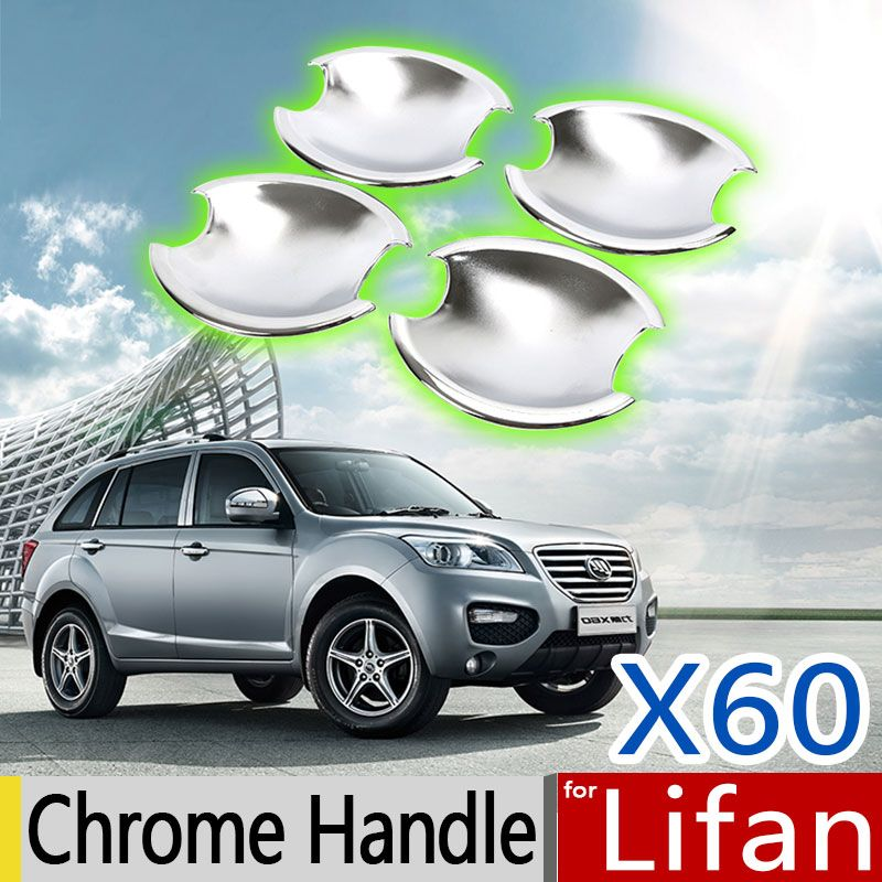 Hot Sale For Lifan X60 Accessories Chrome Door Handle 2011 2012 2013 2014 2015 X60 NEW Car Covers Stickers Car Styling
