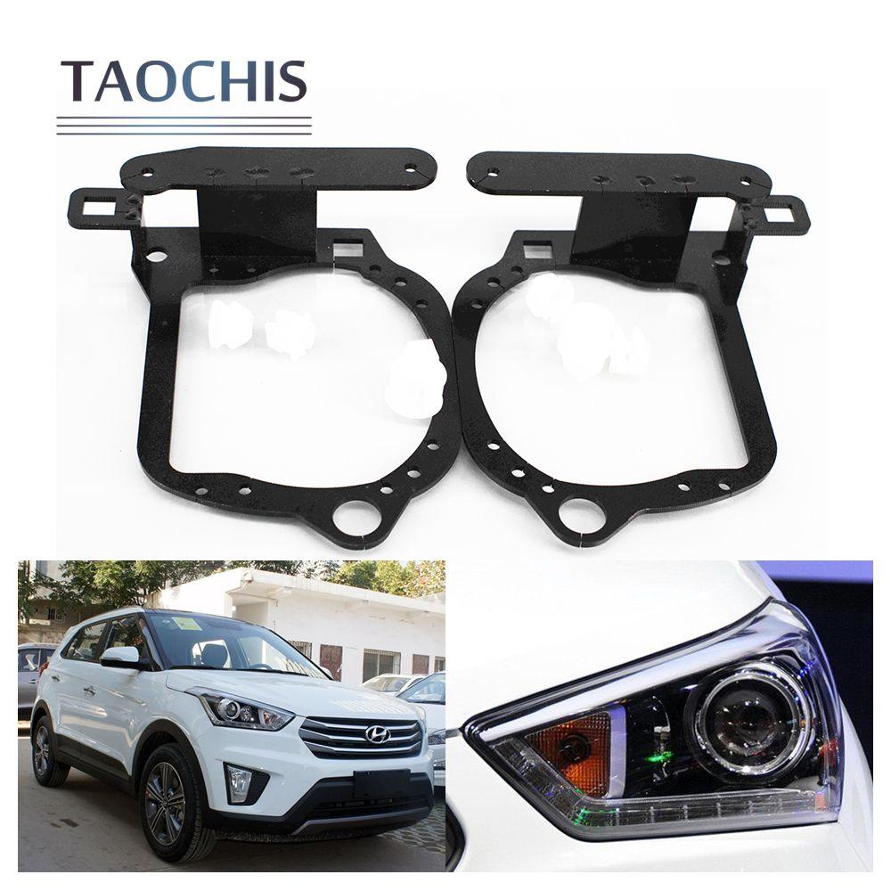 TAOCHIS Car Styling adapter frame Headlight Bracket for Hyundai IX25 High figuration Hella 3R G5 5 Koito Q5 Projector lens