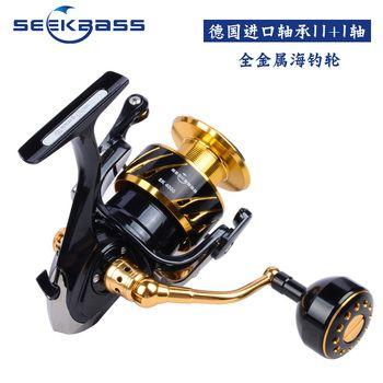 SeekBass New product Japan made SK4000-SK10000 Full Metal Spinning Jigging Reel Spinning reel 12BB Alloy reel 30kg drag power