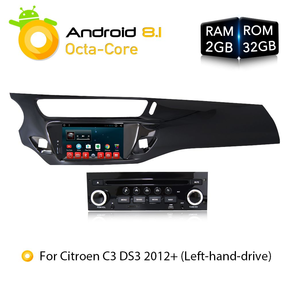Android 7.1.1 8.1 RAM2G Car DVD Stereo Player GPS Glonass Navigation Multimedia for Citroen C3 DS3 2010-2016 Auto Radio Audio