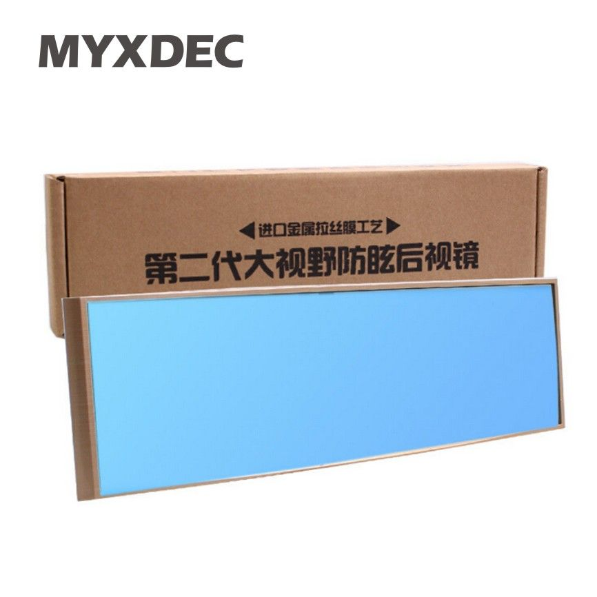New Large Vision Car Proof Mirror Outlook Interior Car Explosion-proof Wide Angle Rearview Blue Mirror Surface Endoscope
