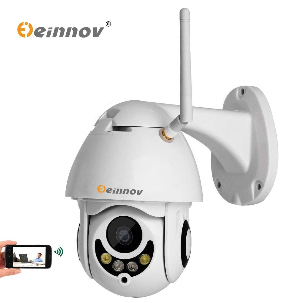 1080 P 2MP PTZ IP Kamera Home Security Drahtlose Wifi 4X Zoom Audio Kamera HD IR Nachtsicht Outdoor ipCam video Überwachung