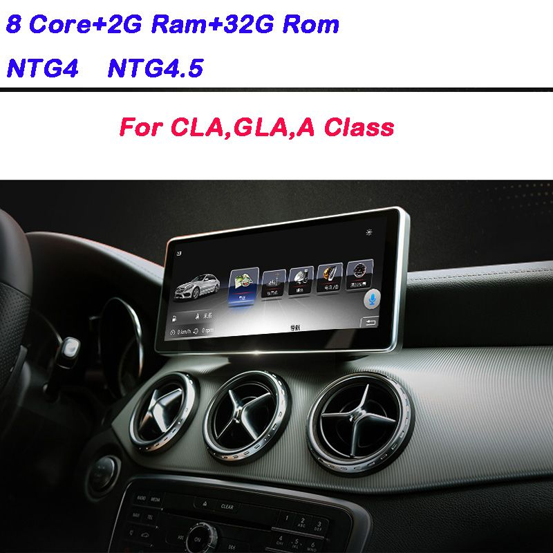 Android Mecedes NTG4.5 5 Display Monitor Multimedia Unit 8 Cores 2G RAM Console for Ben z CLA GLA A Class W176 2013 14 15 16 17