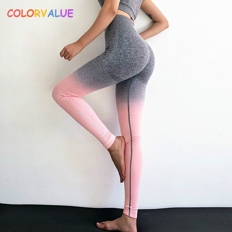 Colorvalue Ombre Seamless Gym Compression Tights Women Tummy Control Fitness Workout Leggings Squatproof Hip Up Jogger Pants