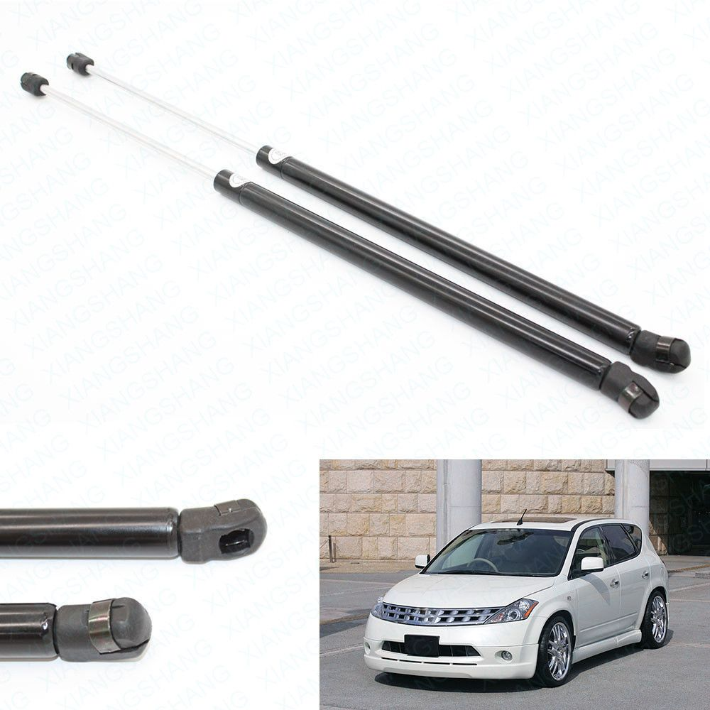 2 Car Front Hood Auto Gas Spring Struts Prop Lift Support Fits for Nissan Murano2003-2004 2005 2006 2007 3346XZ