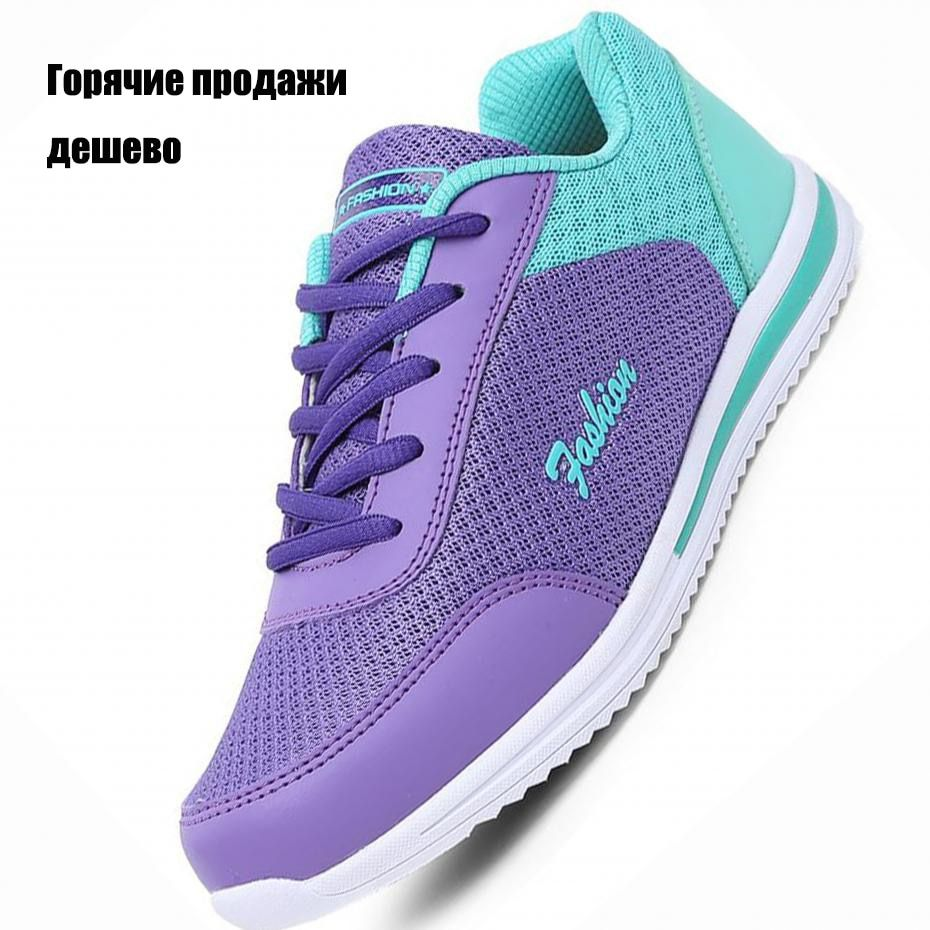 Hot Sales 2017 New Femme Summer Zapato Women Breathable Mesh Zapatillas Shoes Women Network Soft Casual Shoes Wild Flats Casual