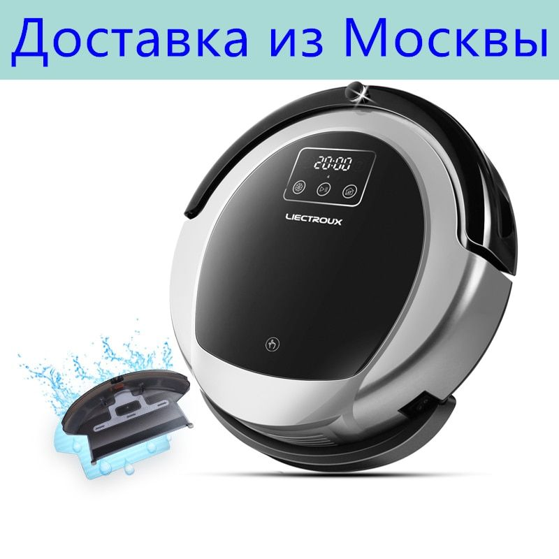 (Freies alle) LIECTROUX Roboter Staubsauger B6009, 2D Karte & Gyroskop Navigation, Wasser Tank, mit MemoryVirtual Blocker, UV Lampe