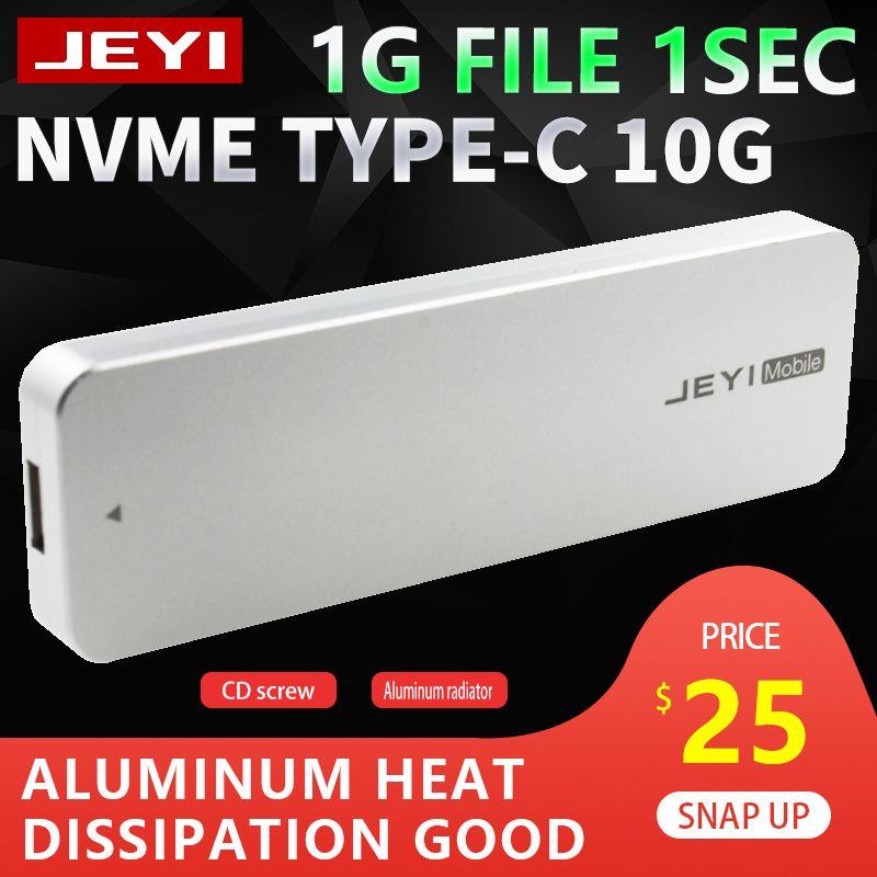 JEYI i9 NVME full aluminium TYPEC3.1 mobile hdd box optibay hdd case TYPE C3.1 JMS583 m. 2 USB3.1 M.2 PCIE SSD U.2 PCI-E TYPEC