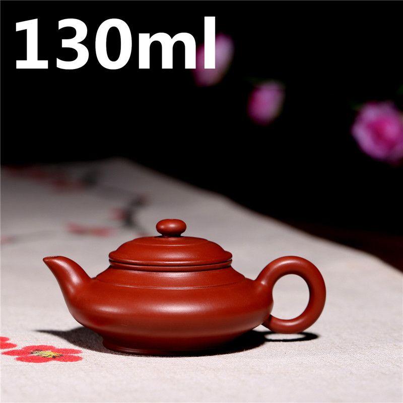 Chinese Tea Ceremony Yixing Teapots 130ml Zhu Ni Ore Mud Tea Set Gong Fu Tea Set Zisha Purple Sand Tea Pot Handmade Ceramic