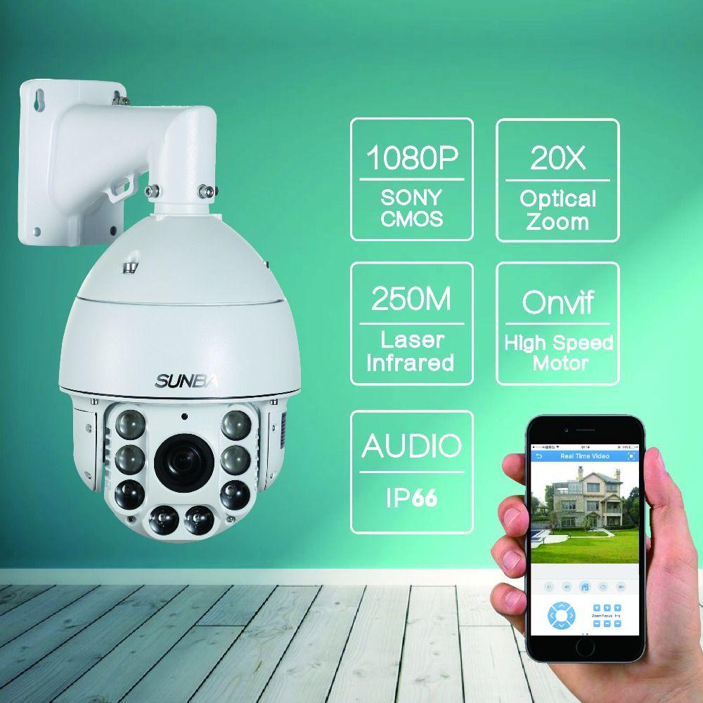 805-D20XB IP PTZ Camera 2.0MP 1080PHD Audio High Speed 20 Optical Zoom IRCut Night Vision P2P Security Dome Camera ONVIF