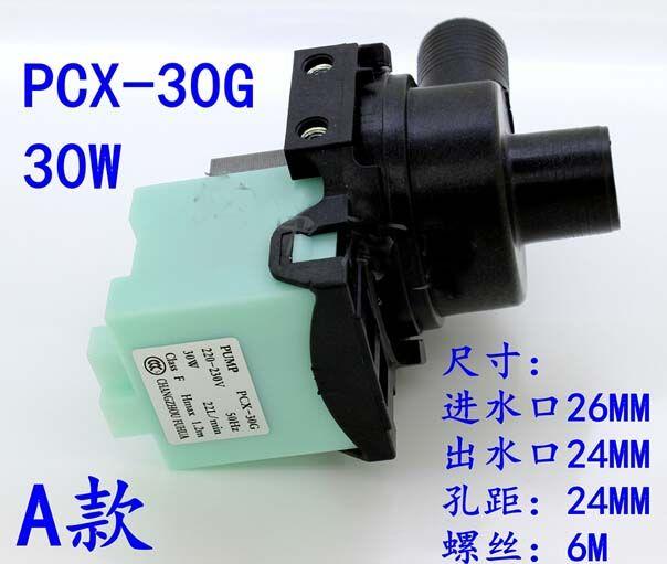 220 Voltage ice make parts drain pump 30W 24MM 26MM PCX-30G