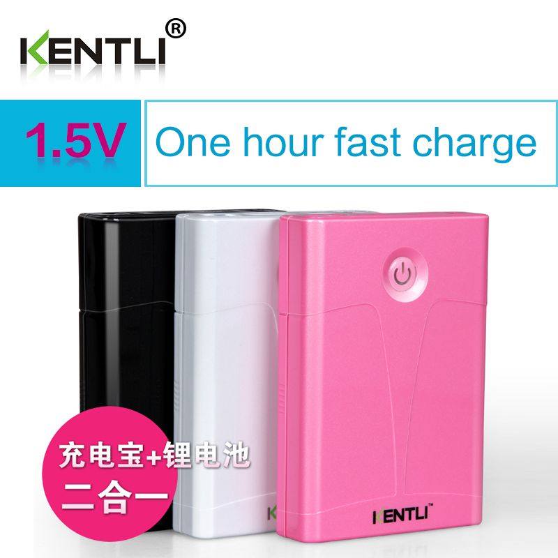 KENTLI multifonction batterie externe chargeur multifonction + 4 pièces 1.5 v 3000mWh lithium li-ion AA batterie rechargeable
