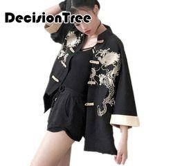 2019 летний женский халат традиционное кимоно одежда COS японское кимоно пляжный кардиган японский Дракон кимоно с вышивкой