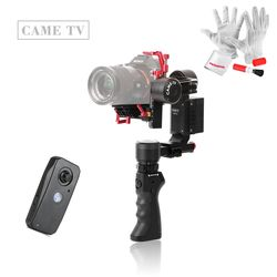 CAME TV Optimus 3 Axis Gimbal 360 Rotation Stabilizer Sigle-Dual Handle Remote Control Suit Case for Sony a7 Panasonic GH4 BMPCC