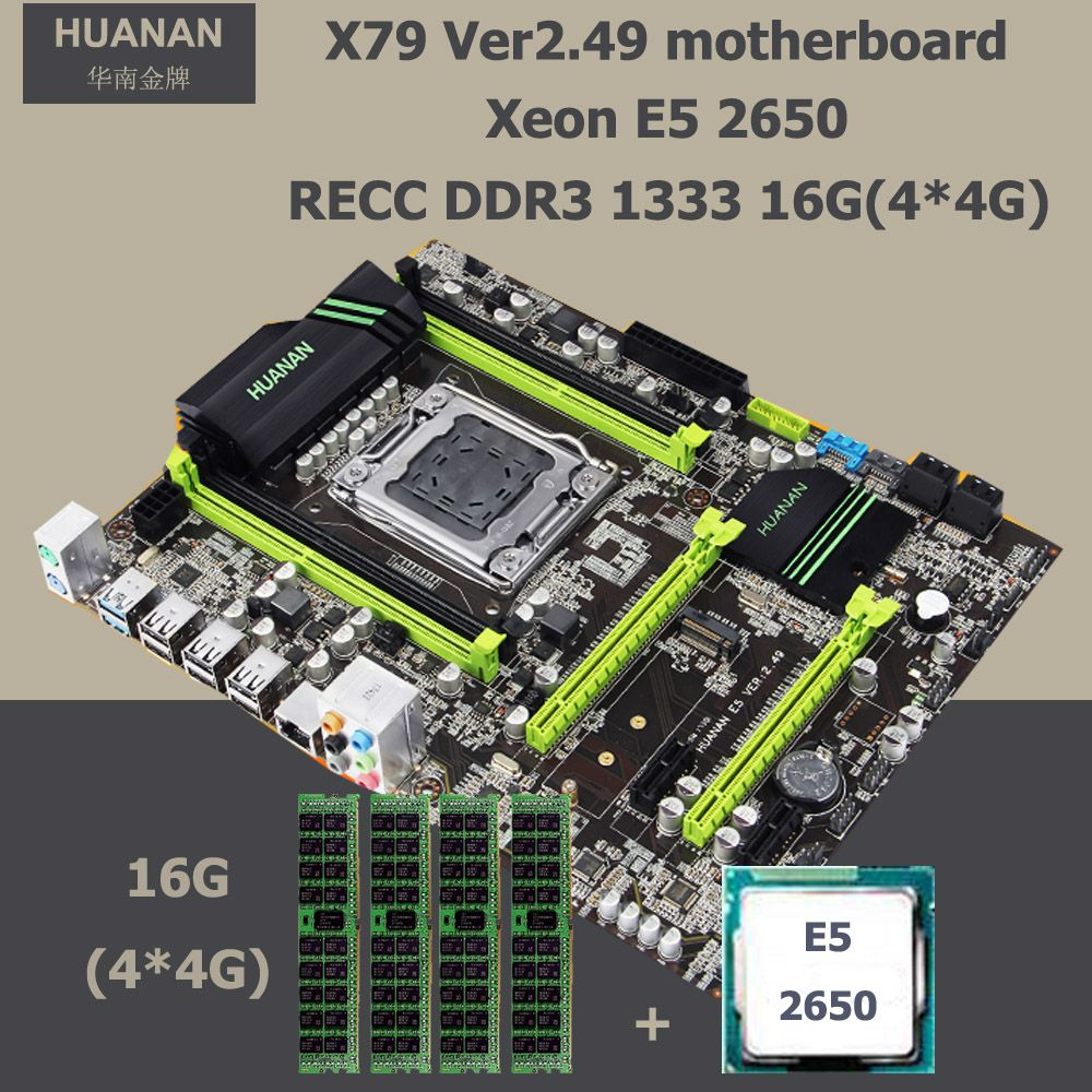 PC DIY HUANAN ZHI X79 motherboard CPU RAM combos CPU Intel Xeon E5 2650 SROKQ RAM (4*4G)16G DDR3 REG ECC all tested with AIDA64