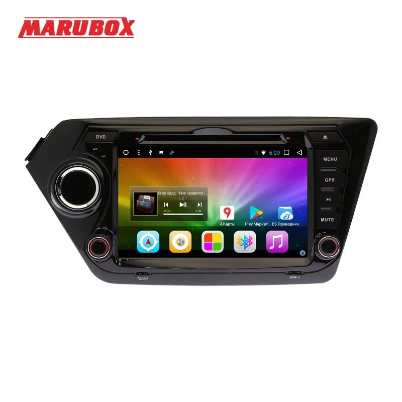 Marubox 8A200DT8. 2Din, 8 Inch,Octa Core, Android 8.1, Car DVD GPS For Kia Rio, K2 2010-2015 with Radio Navigation 2GB RAM32G