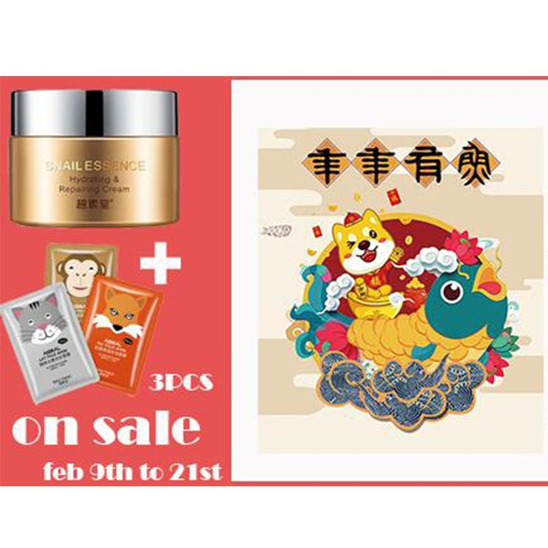 Snail Essence Face Cream Skin Care Moisturizing Hydrating Whitening Repairing Facial Cream Firming Skin Care Repair Treatment