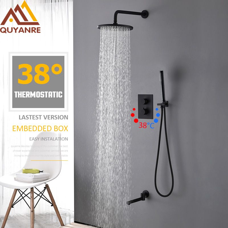 Quyanre 3-way Matte Black Thermostatic Bath Shower Faucet Round Shower Embedded Box Thermostatic Mixer Swivel Tub Spout Faucet
