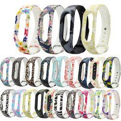 25 tipo reemplazo correa de banda de pulsera de Gel para Xiao mi banda 2 Fitness pulsera para Smart fitness pulsera smartband