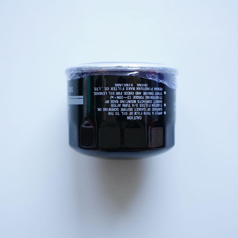 Oil Filter for Mitsubishi: 4G32,4G33,4G62,4G63,4G64,4G54,4G93; 1996 V31,2007 Outlander,2.4,BYD 2.4L, Haval H6 OEM:MD136466 #S119
