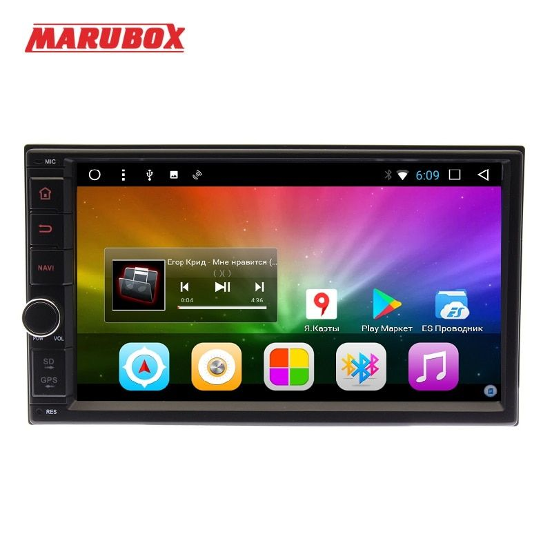 MARUBOX M706DT8 Universal Doppel 2 Din multimedia player Octa 8 Core Android 8,1 2 gb RAM, 32 gb, GPS, Radio, Bluetooth, KEINE DVD
