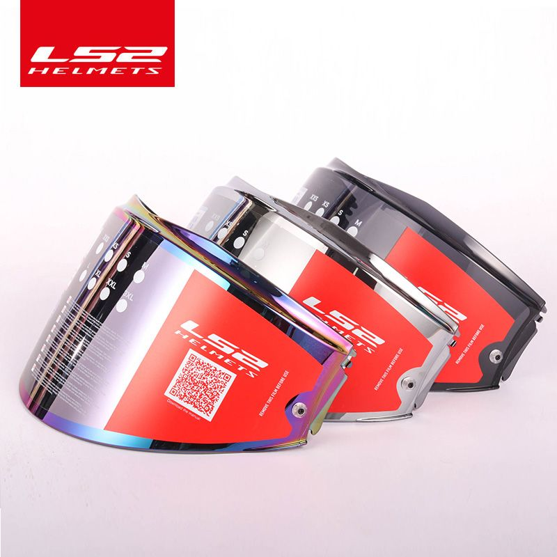 Original LS2 Valiant helmet visor smoke colorful silver lens only for LS2 FF399 model with anti-fog patch hole rainbow shield