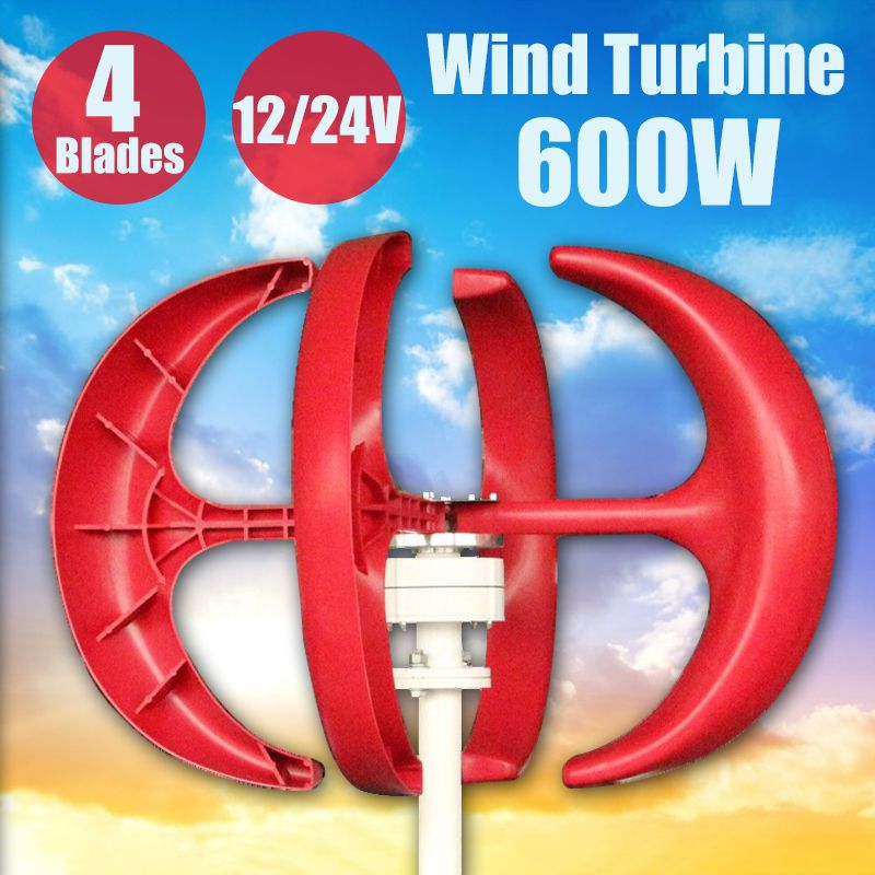 600W 12V 24Volt 4 Blades Wind Turbine Power Energy Permanent Magnet Generator Windmill Vertical Axis Red Lantern Sightseeing