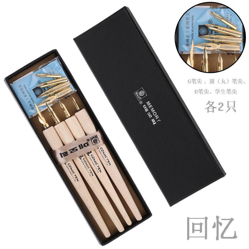 [MÉMOIRE] 568 Série Dip Stylo En Bois Stylo Bd 4 Titulaire 8 Ensemble de Plume Fontaine Stylo Made in Corée