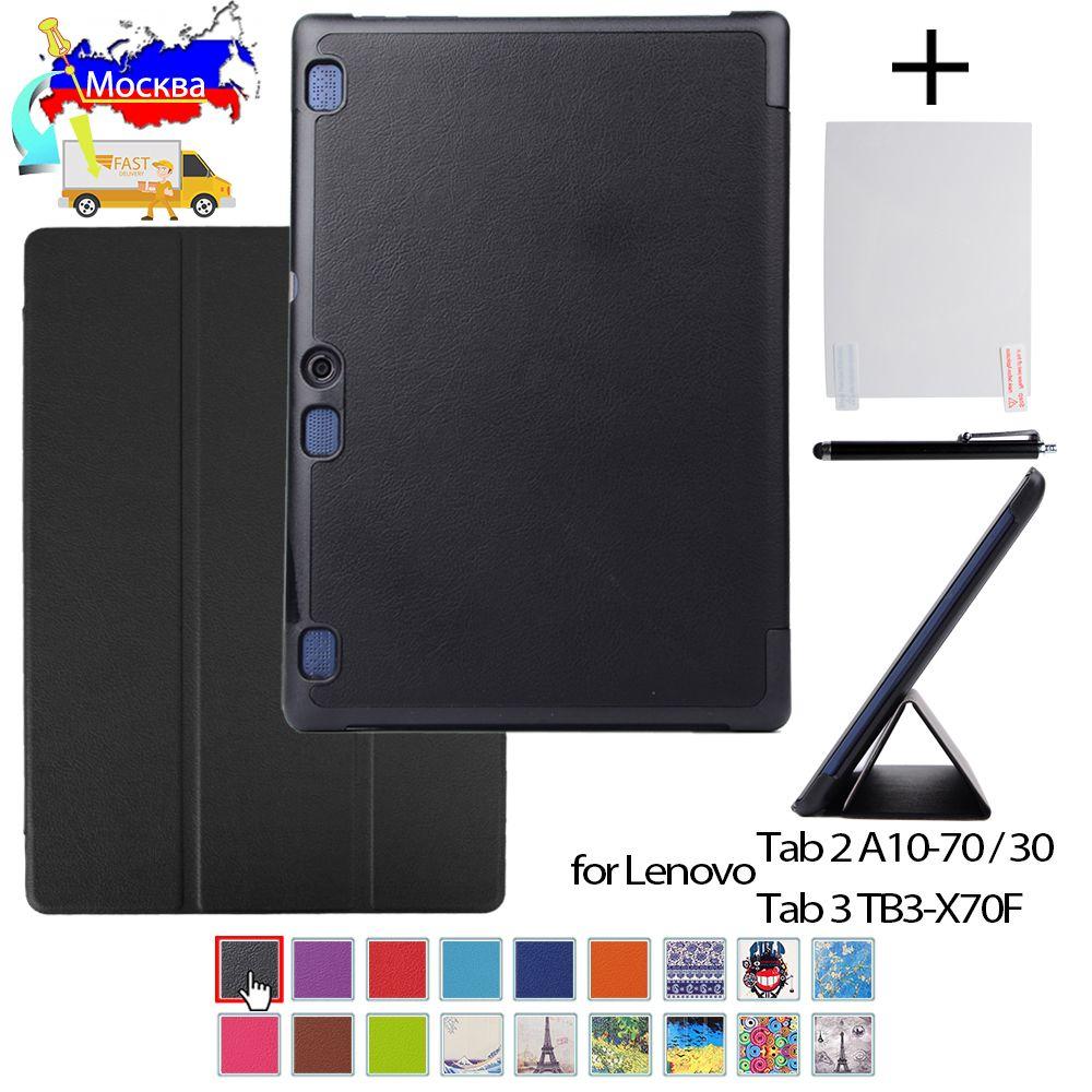Caso de la cubierta para Lenovo Tab 2 A10-70F A10-70L A10-30 X30F 10.1 y TAB 3 10 negocio (TB3-X70F) PU estuche de cuero + film + stylus pen