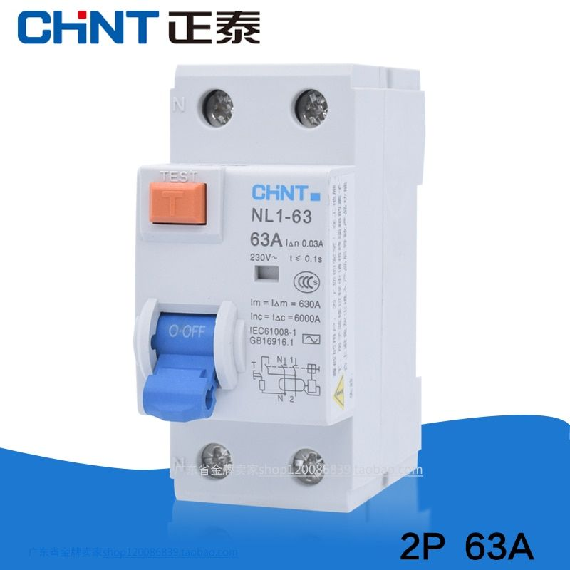 CHINT NL1-63 1P+N 2P 3P+N 4P 63A 40A 25A 30MA RCCB 50HZ/ electromagnetic leakage Residual current protection CE