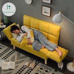 Louis Busana Ruang Tamu Kain Sofa Malas Lantai Balkon Apartemen Kecil Kamar Tidur Ganda Lipat Sederhana Modern Minimalis