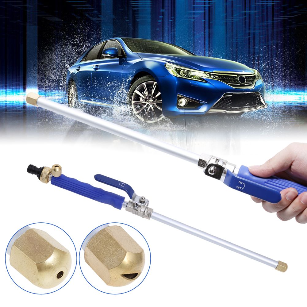 Car High Pressure Power Water Gun For VIP